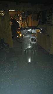 80iger Jahre Roller