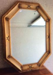 Antiker Spiegel außen