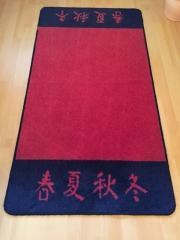 Asiatischer Teppich