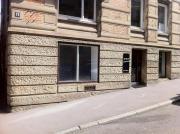 Büro in Stuttgart /
