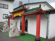 Chinarestaurant zu vermieten