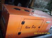 Diesel stromerzeuger 11