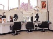 Friseur Salon zum