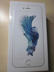 Iphone 6s - NEU