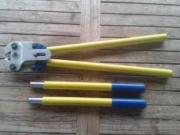 Klauke K6 Kabelschuh