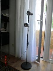 stehlampe 70er haushalt m bel gebraucht und neu kaufen. Black Bedroom Furniture Sets. Home Design Ideas