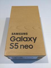 Neues Samsung Galaxy