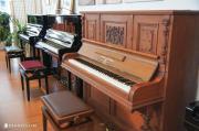 Pfeiffer Klavier 135