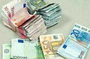 privat geld leihen (