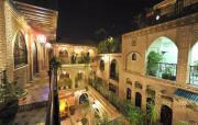 Riad Mabrouk & Spa