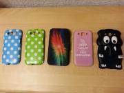 Samsung S3 Handyhüllen