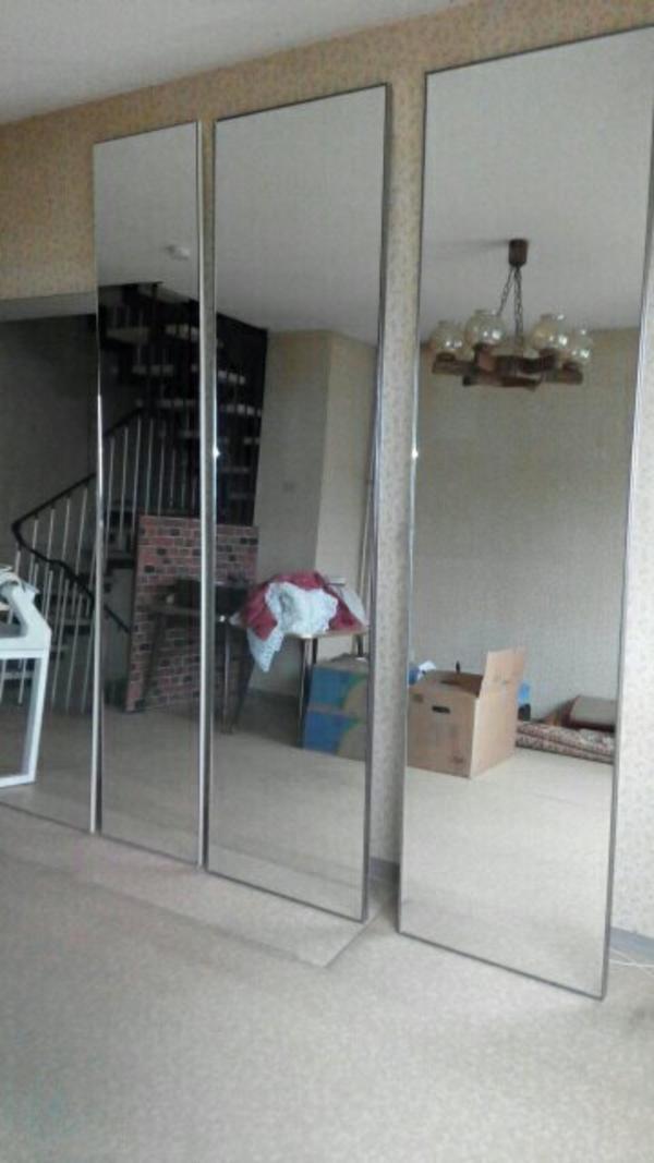 fitness spiegel gebraucht kaufen 3 st bis 60 g nstiger. Black Bedroom Furniture Sets. Home Design Ideas
