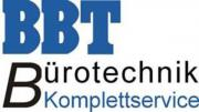Techniker / Informationselektroniker gesucht!!!
