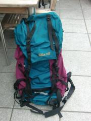 Trekkingrucksack Terkum II