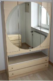 Verkaufe Spiegelschrank (Schlafzimmer)