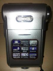 Videokamera 2.4