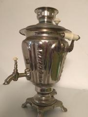 Vintage Electric Samovar,