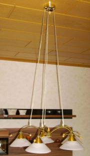Deckenleuchte haushalt m bel gebraucht und neu for Lampenset wohnzimmer