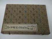 Zwei chinesische Blockbücher