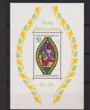 Briefmarken BRD Postfrischer Jahrgang 1976