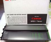 Canon NPG-1 Toner