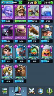 Clash Royal 4000