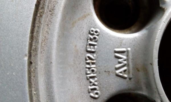 Felgen - Radolfzell - Felgen von VWGröße siehe Bilder - Radolfzell
