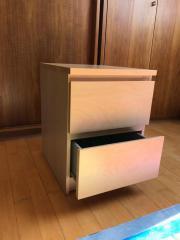 Ikea Nachttisch Malm