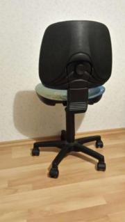 Schreibtischstuhl Kinder in Fellbach - Haushalt & Möbel - gebraucht ...