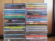 mehr als 60 CD s