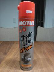 Motorrad Motul Kettenfett