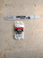Oregon Sägekette, Ersatzkette, Motorsägenkette, Kettensäge ... Gartengerate Und Zubehor Kettensage Rasenmaher