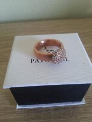 Ring Pavo Real