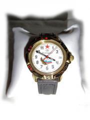 Seltene Armbanduhr von Wostok