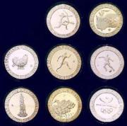 Silbermünzen 2000 PTAS