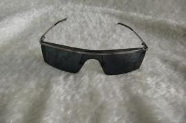 Schmuck, Brillen, Edelmetalle - Sonnenbrille seitlich geschützt Seltenheit neue