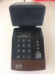 Sprechanlage aus Büro-